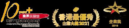 Award1_NEW